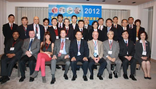 Harmonisation of test methods a step closer:  Global Tape Forum holds successful Taipei meeting (PRESS RELEASE)